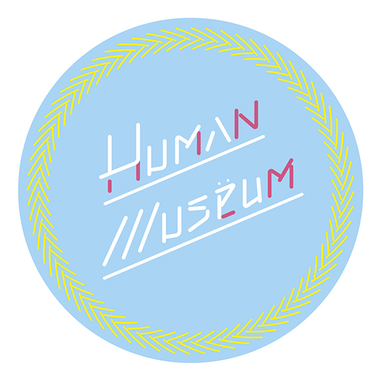 HM2018_logo.jpg