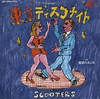 scooters_single-1.jpegのサムネール画像