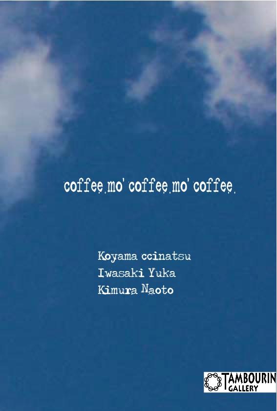 coffee'momt.jpg