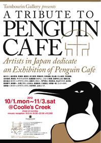 penguincafetribute---.jpg