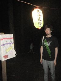 KenichiroMizuno_portrait2.jpg