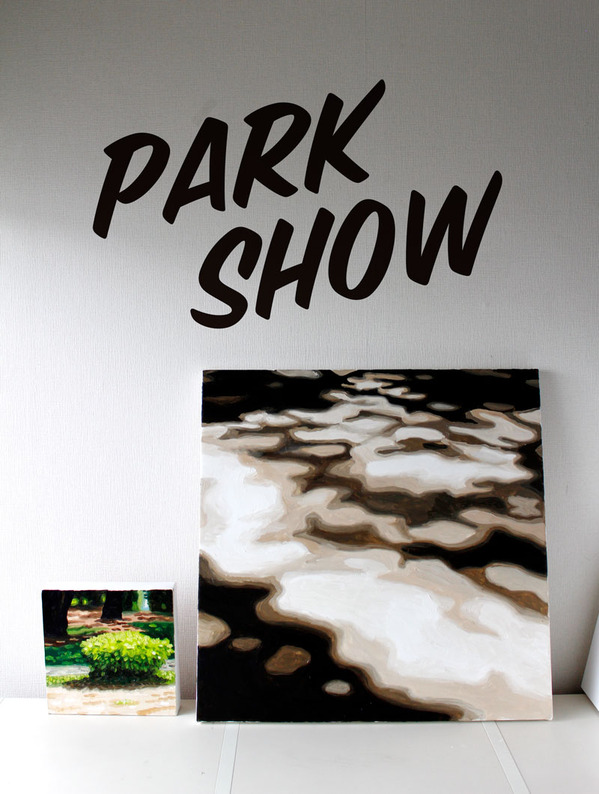 parkshow_photo.jpg