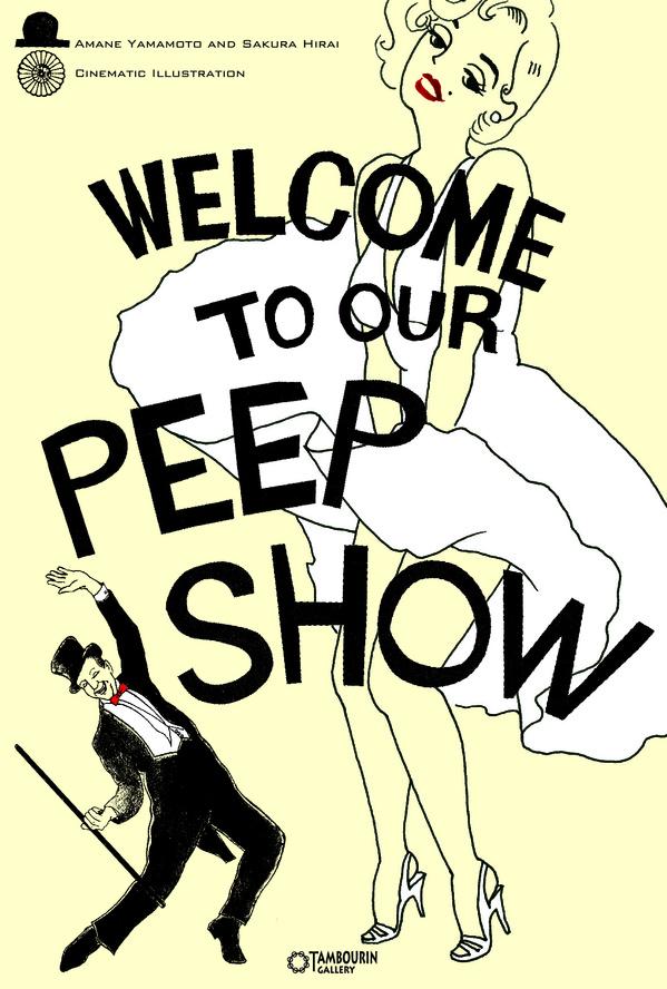peepshow-oge-hs-01.jpg