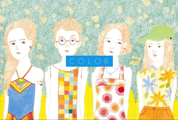 shiiki_color.jpg