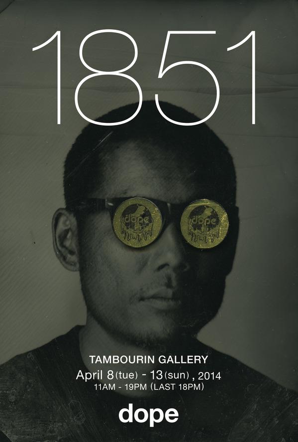 tambourin2014-ol.jpg