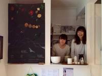 esara2014.jpgのサムネール画像