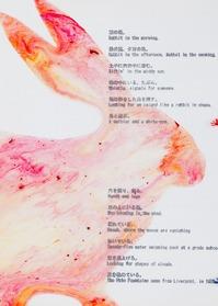 nagaiten2015c.jpg