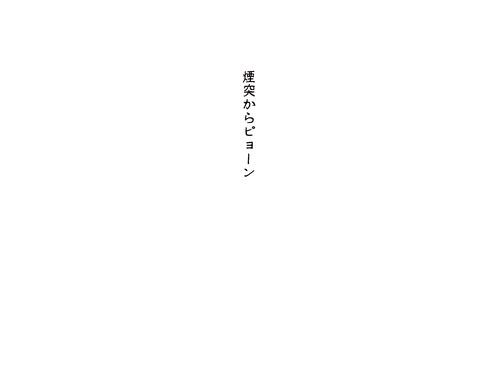 mitsumochitiharu1b.jpg