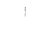 mitsumochitiharu2b.jpg