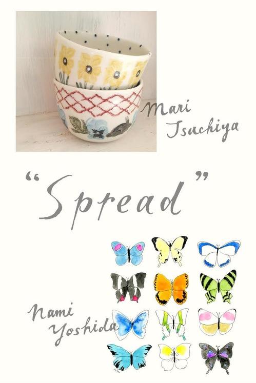 tsuchiya_yoshida_spread1b.jpg