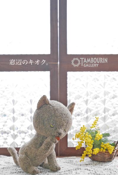 harayuko2015a.png
