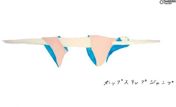 takenami_dm2b.JPG