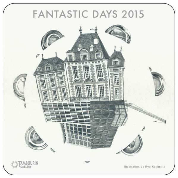 Fantasticdays2015.jpg