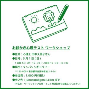 test_mono.png