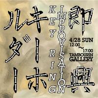 04_adachi_event.JPG