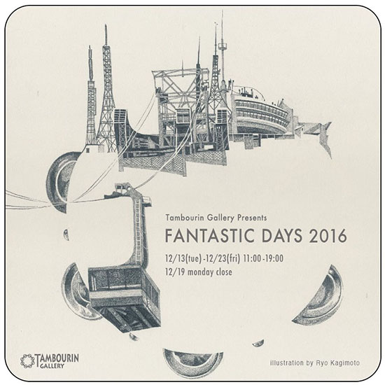 dm_fantasticdays2016.jpg