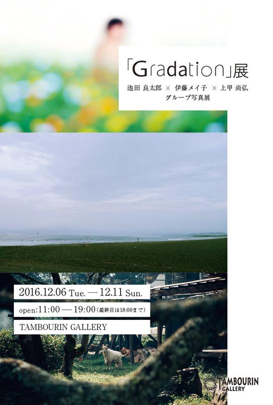 dm_gla.jpg