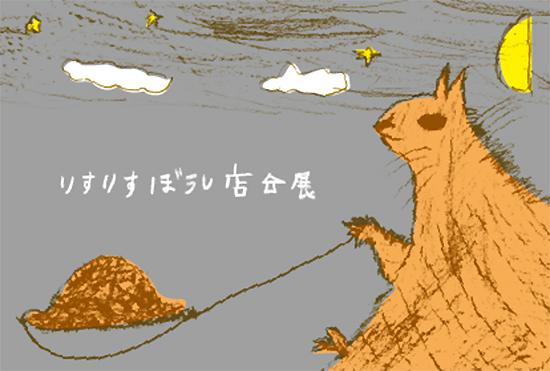 dm_tachibana.jpg
