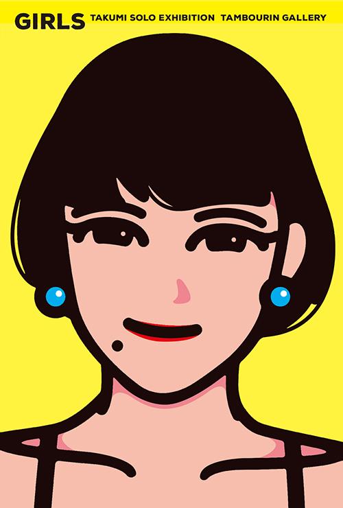 dm_yamamoto_girls.jpg