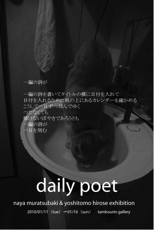 http://tambourin-gallery.com/tg/hirosemuratsubaki.jpg