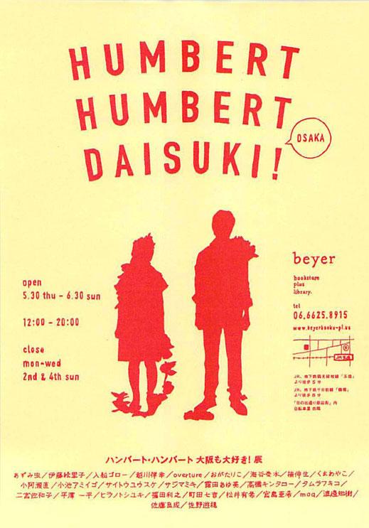 humberthumbert-new.jpg
