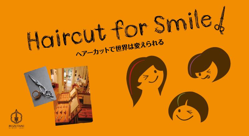 http://tambourin-gallery.com/tg/mizutani.jpg