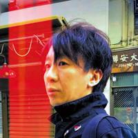 p_hayakawa_prof.jpg